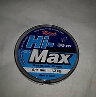 Леска Momoi Hi-MAX Sky Blue 0,11