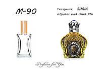 Мужские духи Opulent Shaik Classic No 77 Shaik 50 мл