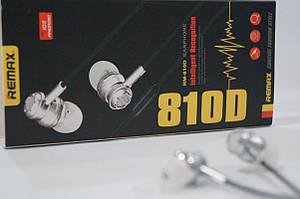 Вакуумні навушники Remax RM-810D