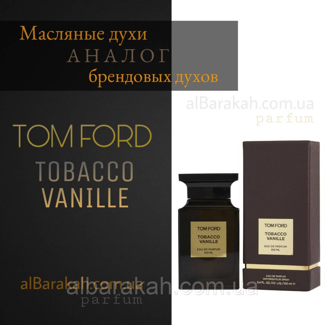 масляные духи Tom Ford Tobacco Vanille 6ml Al Badr продажа цена