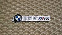 Эмблема, шильдик большой, логотип BMW - M для автомобильного ковра