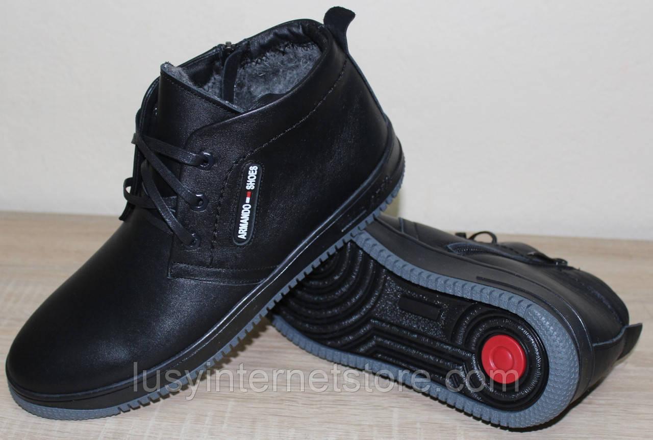 Ботинки мужские зимние кожаные от производителя АН11