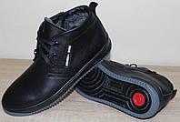 Ботинки мужские зимние кожаные от производителя АН11, фото 1