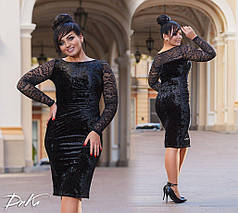 Бархатное платье с гипюровым рукавом