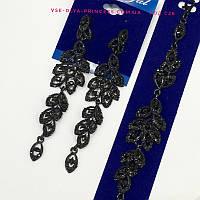 Комплект удлиненные вечерние серьги  с  черными камнями и браслет, высота 9,5 см. , фото 1