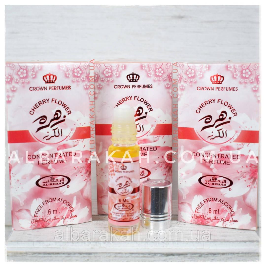 Арабские масляные духи Cherry Flower Al Rehab (Аль Рехаб) 6 мл