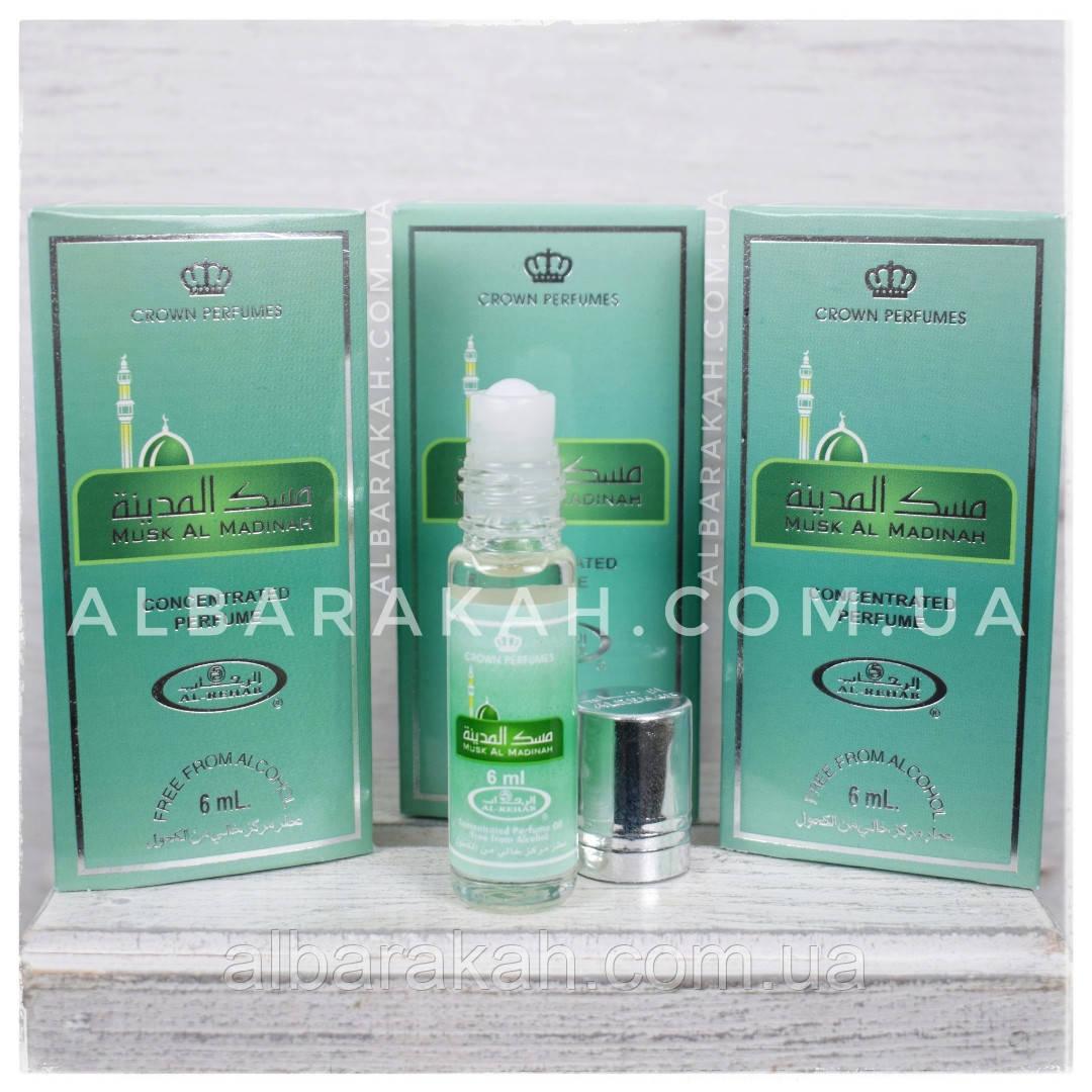 Арабские масляные духи Musl al Madinah Al Rehab (Аль Рехаб) 6 мл