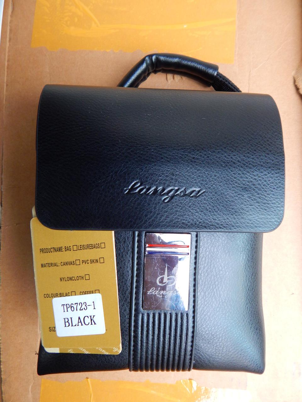 176e66dbcde1 Мужская сумка через плечо от фирмы Langsa кожаный клапан опт розница ...