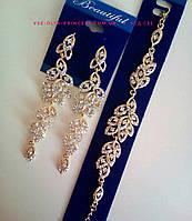 Комплект удлиненные вечерние серьги  под золото и браслет, высота 9,5 см. , фото 1
