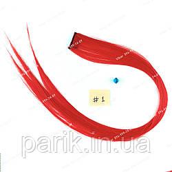 Цветные пряди волос на заколках 🌹 Красные