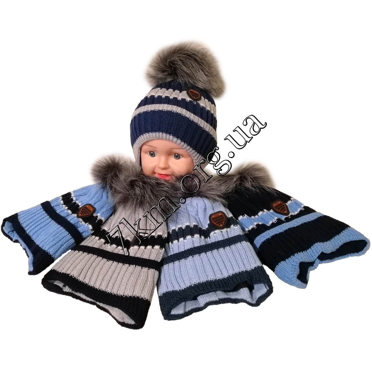 Шапка детская вязка +флис для мальчик 3-4 года Украина Оптом 7555