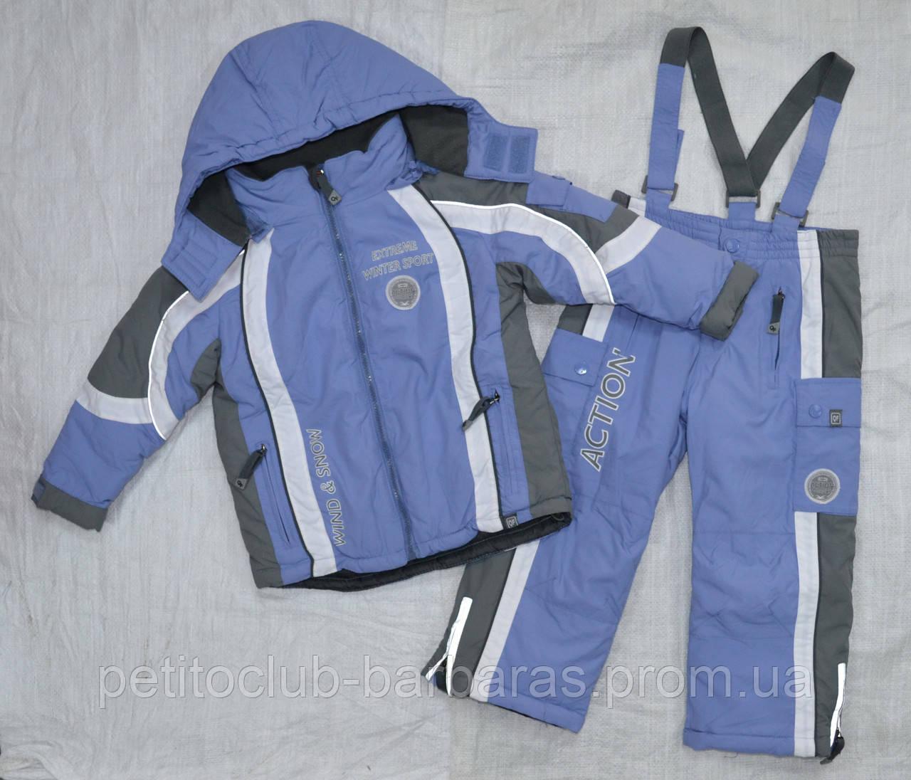 Зимний комплект: куртка и штаны фиолетовый (QuadriFoglio, Польша)