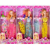 Кукла 27см YX001/ HN713E2