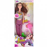 Кукла LUNA 308-1/805B