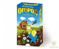 """Настольная игра """"Огород"""", фото 1"""