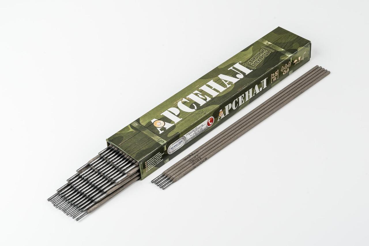 Электроды АНО-21 АРСЕНАЛ Ø 3 мм (упаковка - 2,5 кг)
