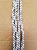 Шнур-канат витой декоративный 10мм моток 100ярдов Серебро+Белый