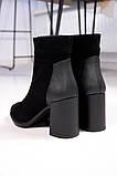 Демисезонные замшевые женские ботинки , фото 4