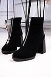 Демисезонные замшевые женские ботинки , фото 7