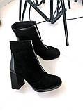 Демисезонные замшевые женские ботинки , фото 8