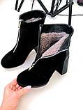 Демисезонные замшевые женские ботинки , фото 9
