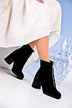 Демисезонные замшевые женские ботинки , фото 10