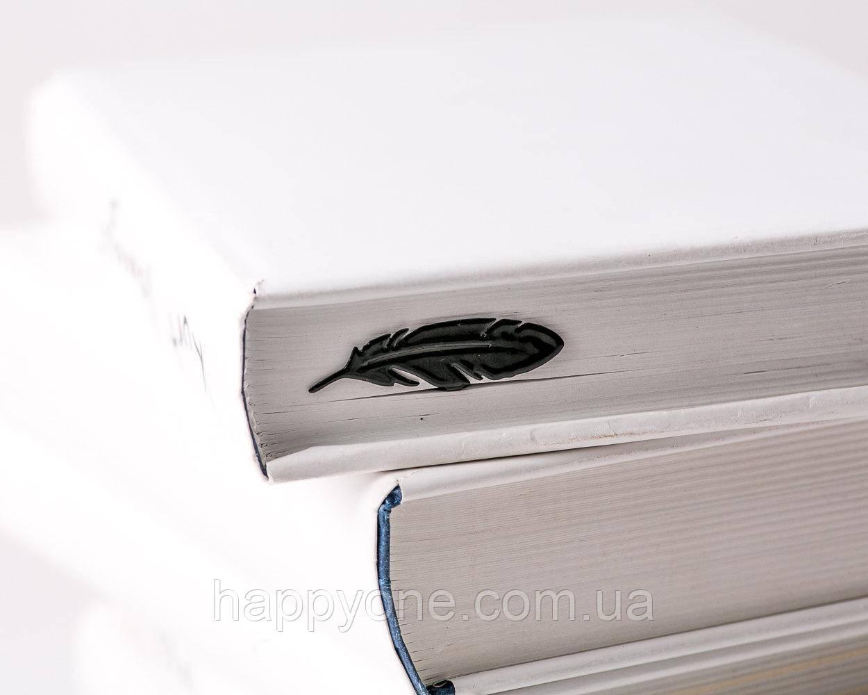 Закладка для книг Перо