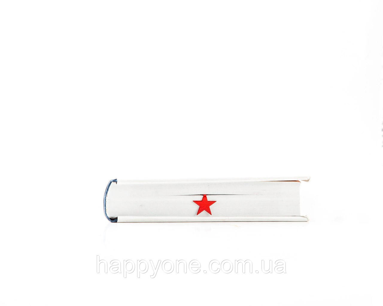 Закладка для книг Звезда