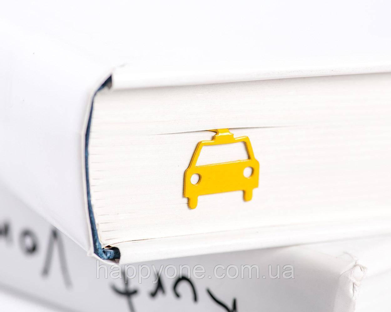 Закладка для книг Жёлтое такси