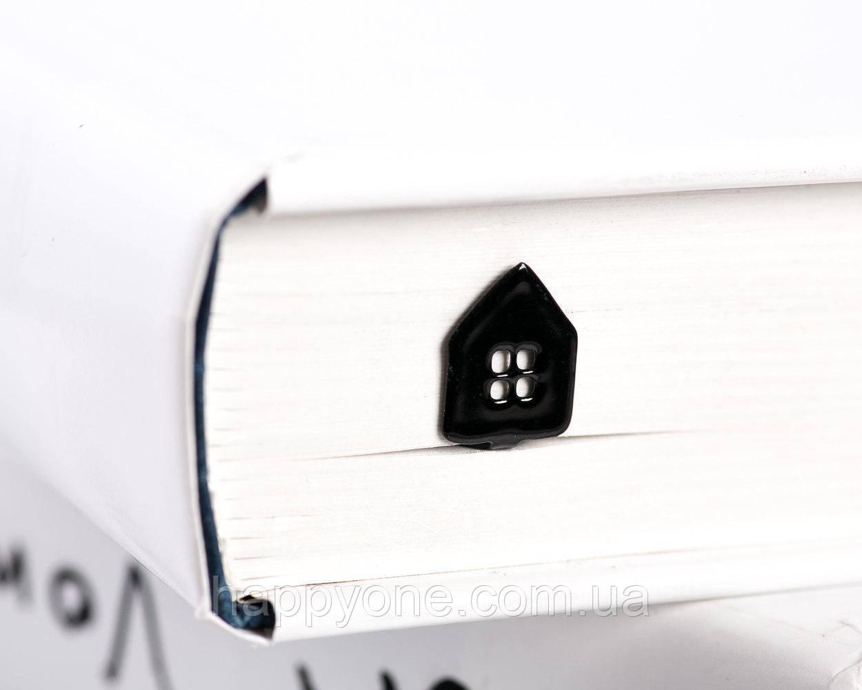 Закладка для книг Дом