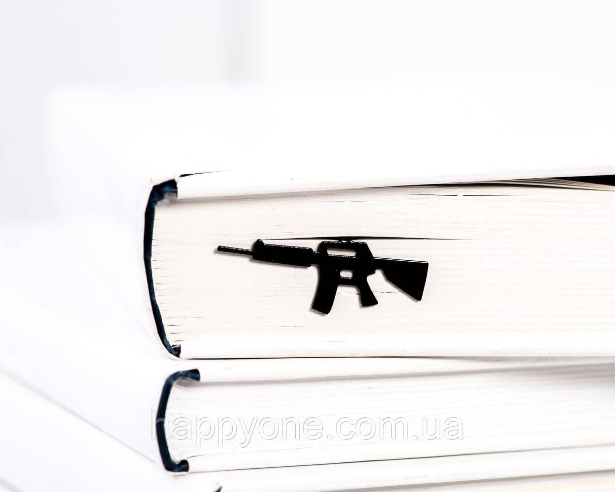Закладка для книг Винтовка