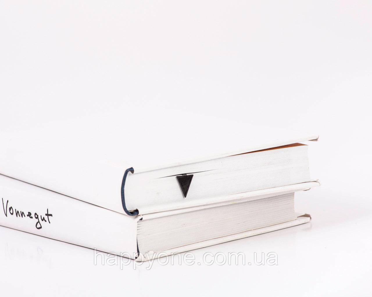 Закладка для книг Треугольник