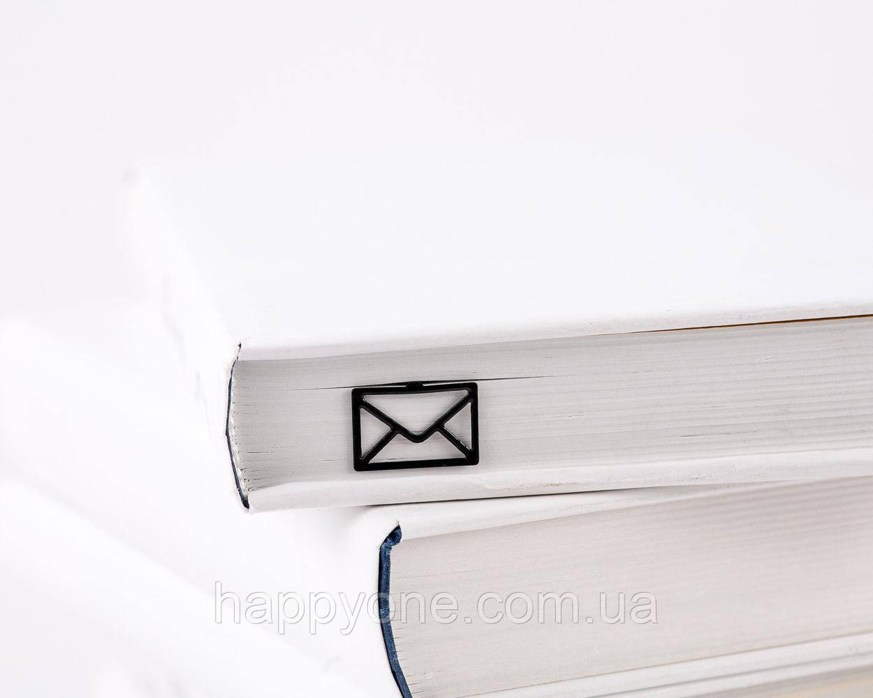 Закладка для книг Конверт
