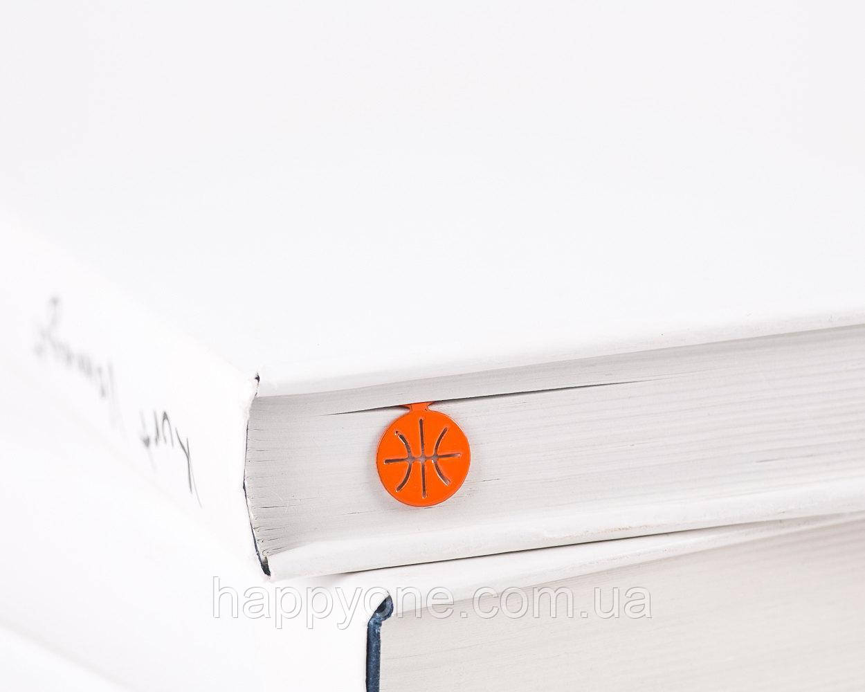 Закладка для книг Баскетбол