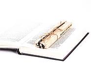Закладка для книг Слон, фото 2
