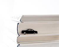 Закладка для книг Роллс Ройс Фантом