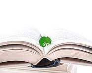 Закладка для книг Хамелеон, фото 2