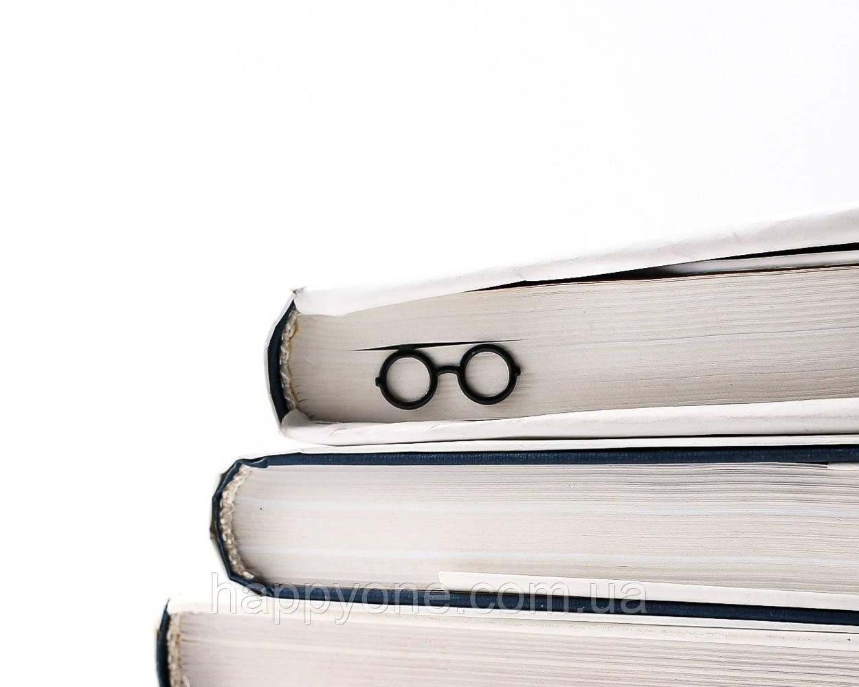 Закладка для книг Очки Гарри Поттера