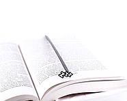 Закладка для книг Zzz, фото 2