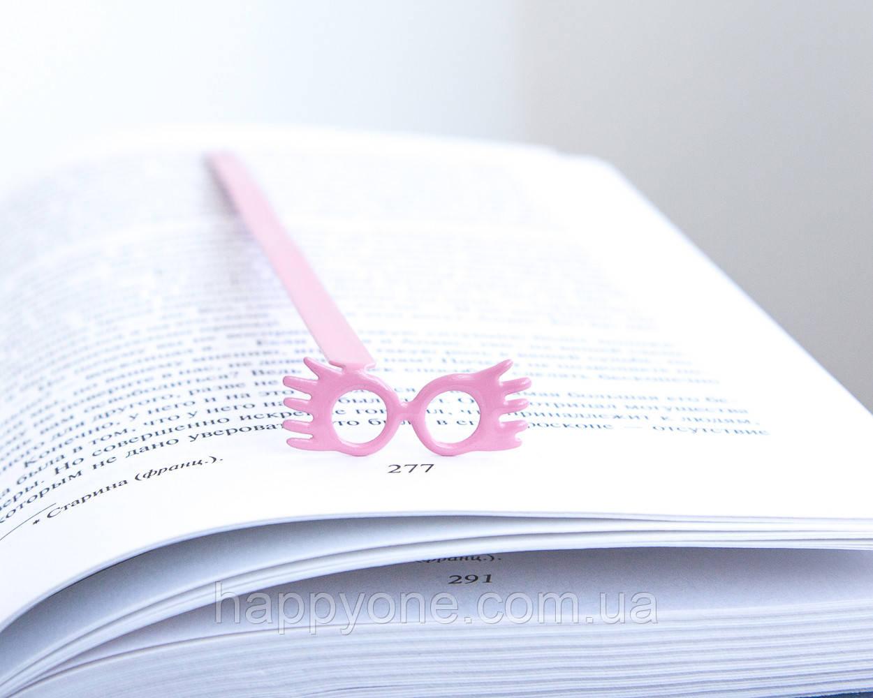 Закладка для книг Очки Полумны Лавгуд