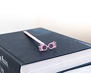 Закладка для книг Очки Полумны Лавгуд, фото 2