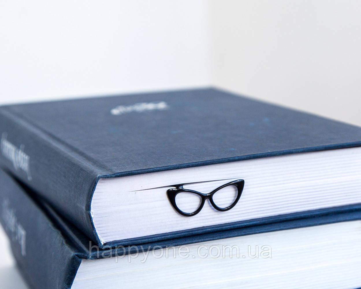 Закладка для книг Очки Кошачий глаз