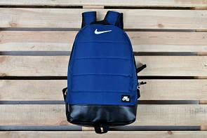 Городской, спортивный рюкзак Nike Air Cиний