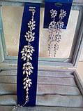 """Подовжені сережки """"під золото"""", висота 10 см., фото 5"""