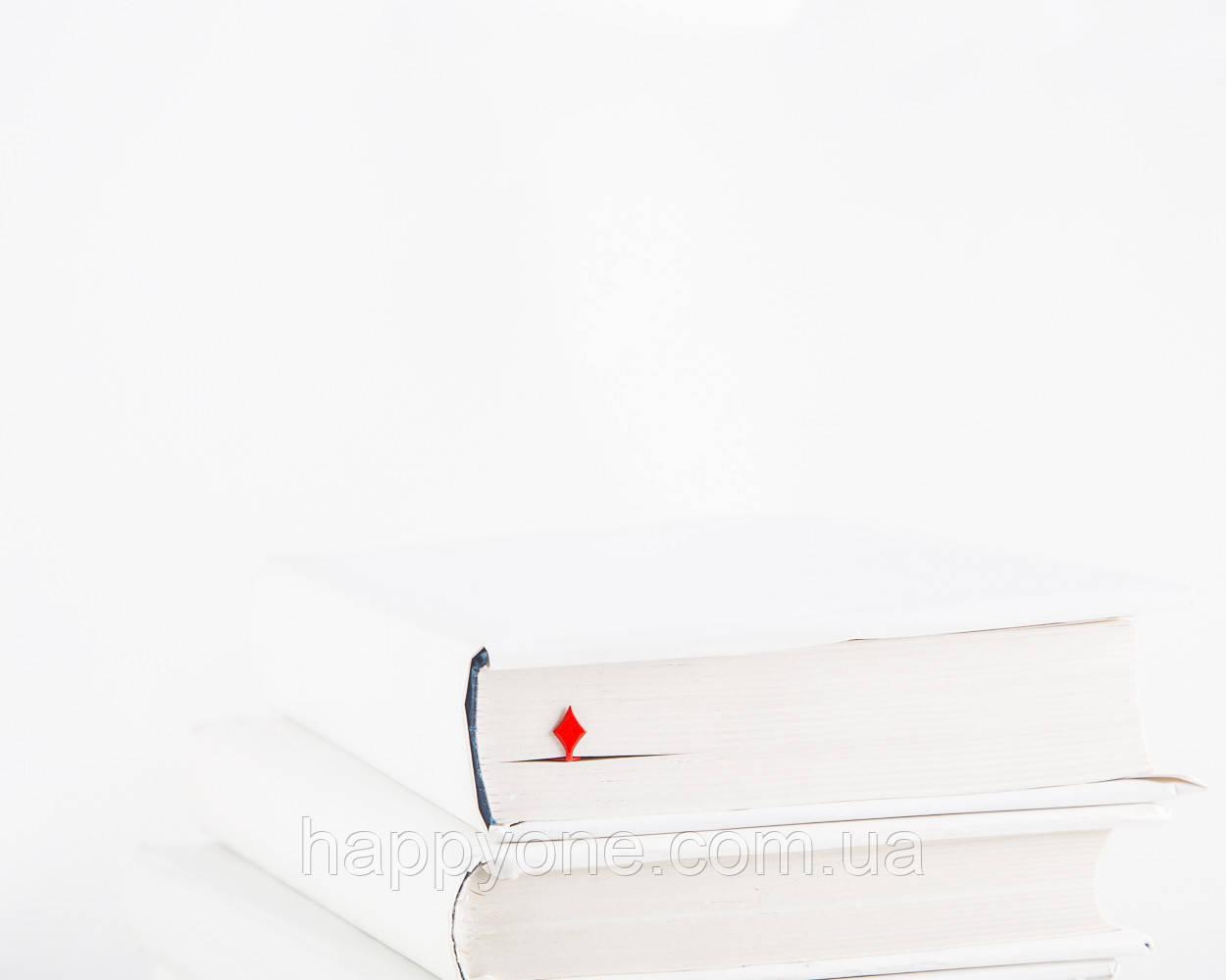 Закладка для книг Бубновый туз