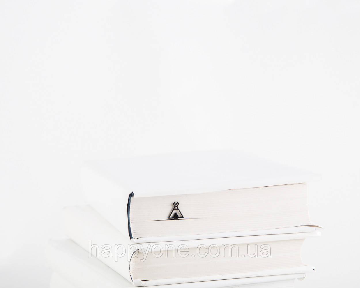 Закладка для книг Вигвам