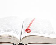 Закладка для книг POW (красный), фото 2