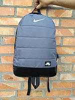 Городской, спортивный рюкзак Nike Air Серый