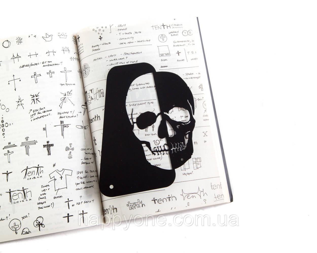 Закладка для книг Череп