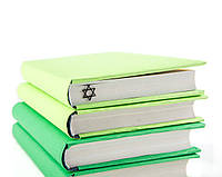 Закладка для книг Звезда Давида, фото 1